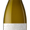 Vino Pazo do Mar Blanco - D.O. Ribeiro